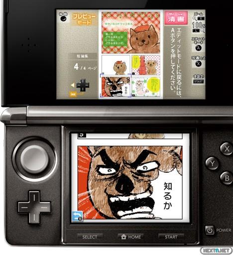 Comic Studio, Pronto podremos crear comics y mangas desde la 3DS.