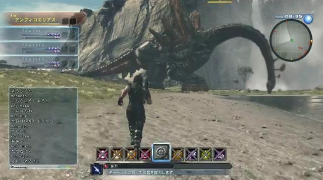 E3 2013: Monolith deja ver el ingame de Project X por primera vez